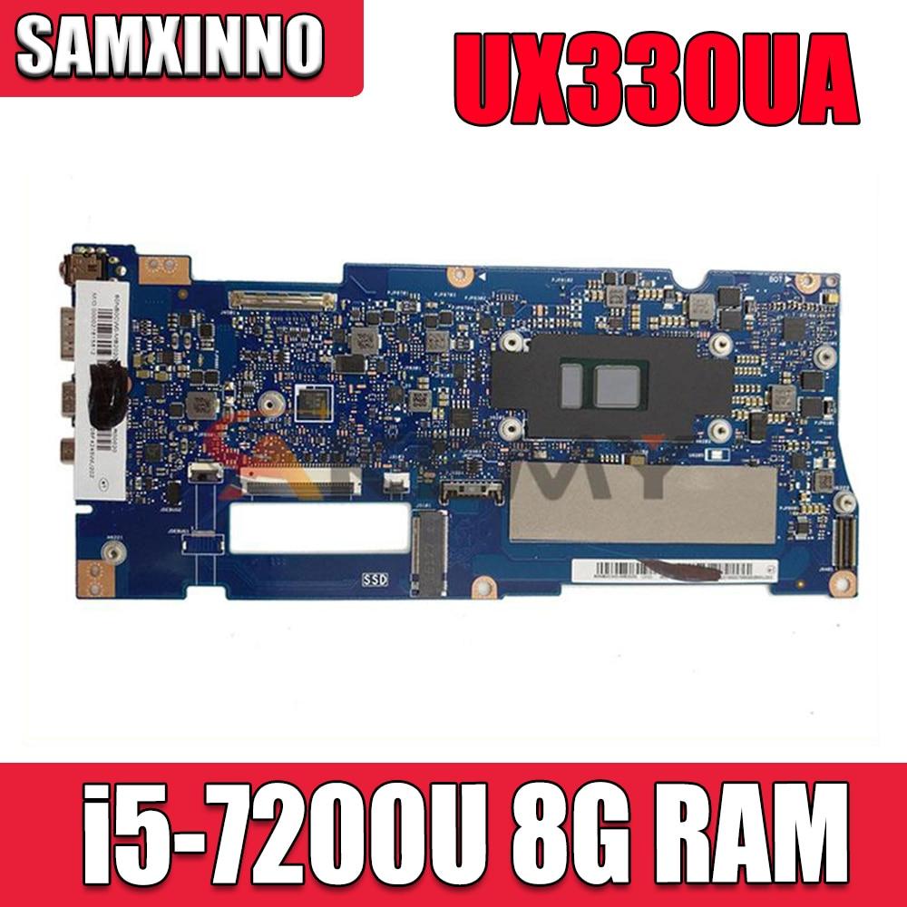 Akemy UX330UAR اللوحة الأم لأجهزة الكمبيوتر المحمول ASUS UX330UAR UX330UA UX330U U3000U اللوحة الرئيسية i5-7200U 8G RAM