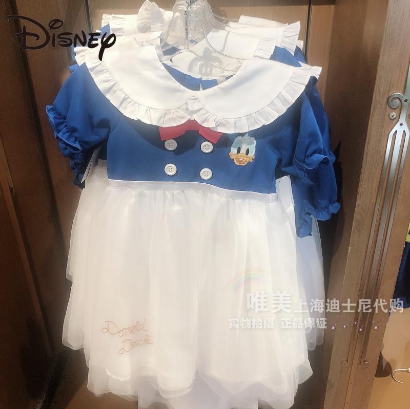 Disney Donald Duck Cartoon Child Girl Dress Baby Girl Cute Dress Parent-Child Dress women clothes skirts womens skirt
