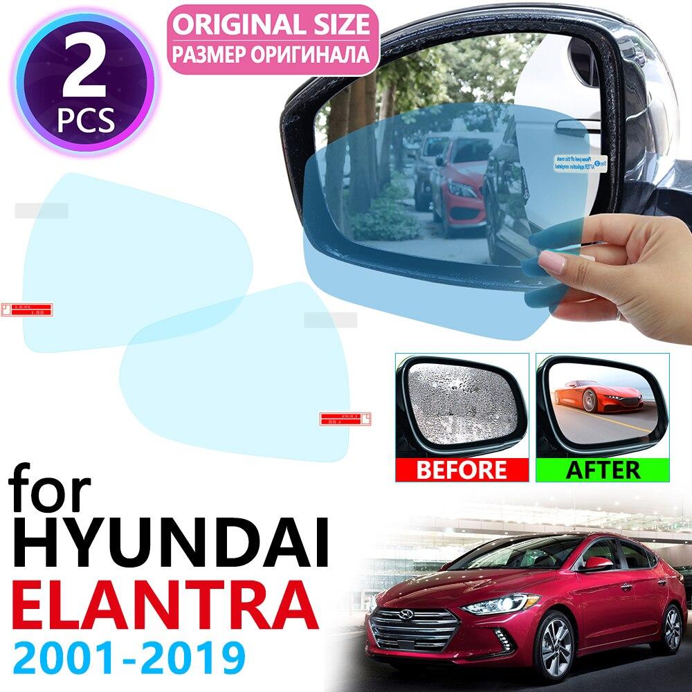Для hyundai Elantra XD HD MD AD Avante i30 2001 ~ 2019 полное покрытие зеркало заднего вида непромокаемая противотуманная пленка аксессуары 2005 2018