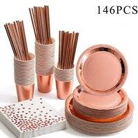 Одноразовая посуда для вечеринок, розовое золото, цвета шампанского, 146, бумажный стаканчик, тарелка, соломки для дней рождения шт