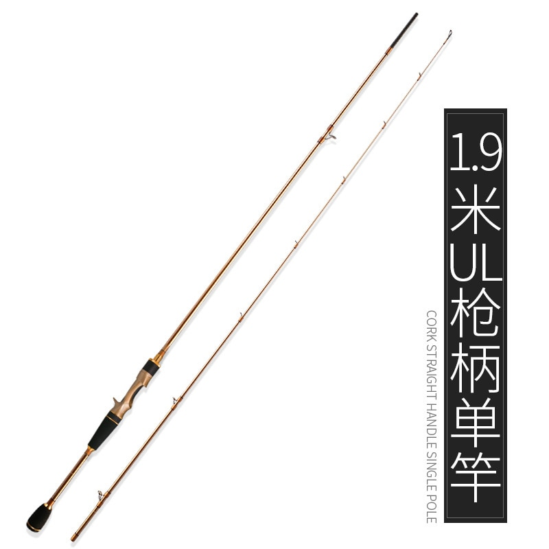 Stream Portable Extension Fishing Rod Carp Pole Fishing Accessories Carbon Rod Salmo Cast Lure Fish Canne A Peche Tools HX50FR enlarge