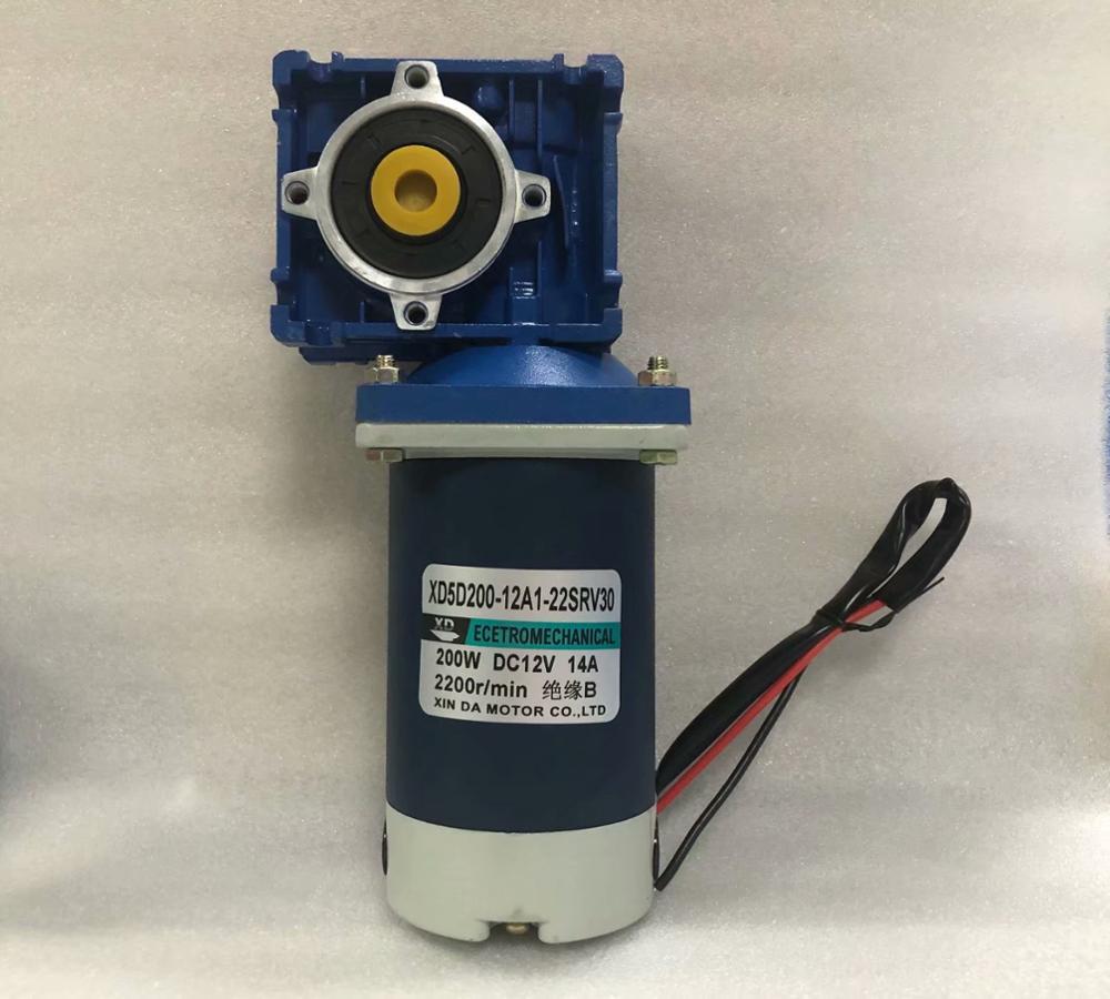 Motor de engranaje de 200W DC RV30 motor de velocidad baja con bloqueo automático puede ajustar el motor de velocidad 12V 24V motor en miniatura CW CCW