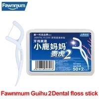 fawnmum 52pcsdental flosstoothpicks with dental cleaning dental floss picks plastic toothpicks for teeth cleaning dentistrytool