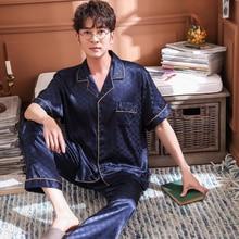2021 Short Sleeve Pajamas Sets Summer Sleepwear Casual Home Wear Silk Satin Pyjamas Two Piece Set Sl