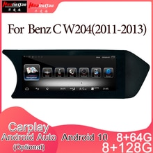 Android 10 Car Multimedia DVD Stereo With Screen Receiver Radio Player GPS Navigator Carplay Auto fo