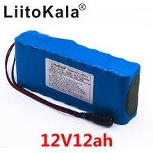 Liitokala 18650 12V Rechargeable Battery DC 11.1V 12.6V 18650 Li-ion Battery 12000mAh Hunting Xenon Fishing Lamp Outdoor Light
