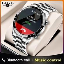 LIGE 2021 Full circle touch screen steel Band luxury Bluetooth call Men smart watch Waterproof Sport