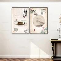 Laeacco     peinture de paysage simple  affiche en toile a la mode  imprimes de personnages chinois  photos murales  decor de salon moderne