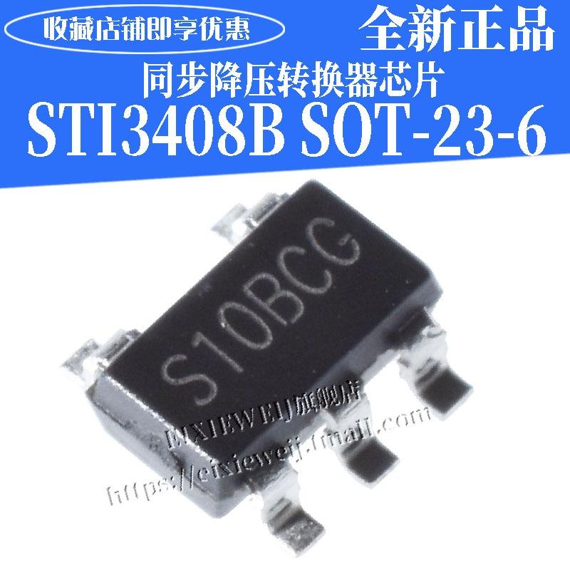 10PCS/LOT   STI3408B S10BCA 1.2V  SOT23-5  new original in stock