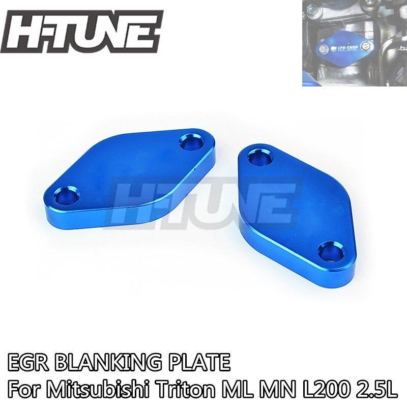 H-TUNE EGR Block Stanzen Platte 4x4 Zubehör für Triton ML MN Diesel 2,5 L 05-14
