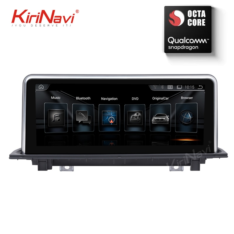 "Kirinavi 8 núcleo 4 + 64g 10.25 ""2 din android 9.0 autoradio carro multimídia gps para bmw x1 f48 unidade cabeça automotivo wifi navegação"
