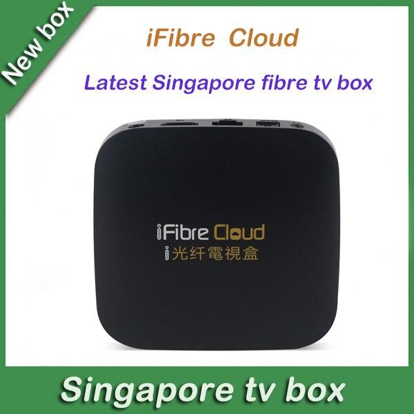 Nueva caja de tv de fibra gratis ifibra cloud VS S8 y Tu160 estable para starhub Singapur