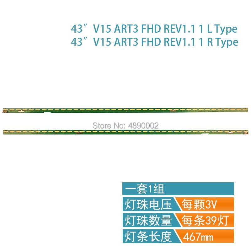 2 مجموعة (4 قطعة) 36LED 47 سنتيمتر دي الطيرة LED الفقرة LG 43LF5400 43LF5900 MAK632C7801 G1GAN01-0794A G1GAN01-0793A 43 pulgadas