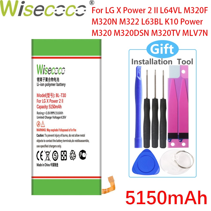 Wisecoco BL-T30 Новый Батарея для LG X Мощность 2 II L64VL M320F M320N M322 L63BL K10 Мощность M320 DSN M320T телефон Высокое качество