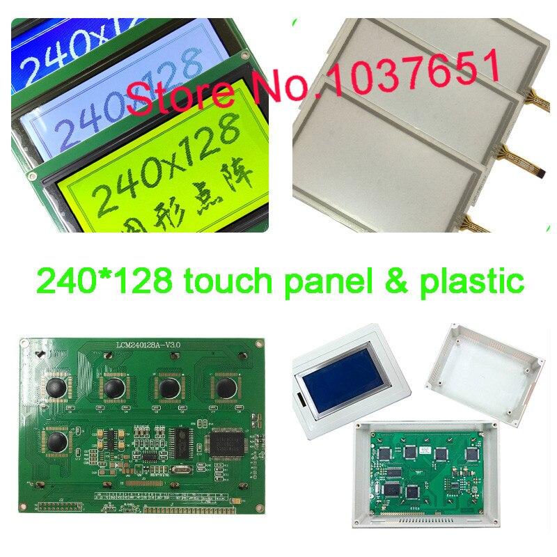 Pantalla lcd 5,1 de 240128 pulgadas azul blanco verde panel táctil plastice LCM240128A-V3.0 T6963C o UCI6963