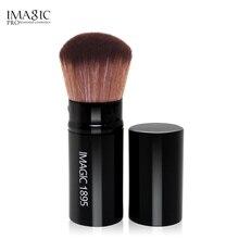 IMAGIC beauté outils pinceau de maquillage, transporter aimant à tige courte, pinceau à poudre Blush, pinceau de maquillage en Nylon