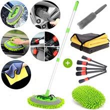 Новинка, трехсекционная телескопическая щетка для мытья автомобиля, Швабра, шениль, метла из микрофибры, набор полотенец, щетка для автодетейлинга, инструмент для чистки шин