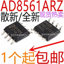 3pcs/lot AD8561ARZ AD8561AR AD8561 AD8561A SOP8 In Stock