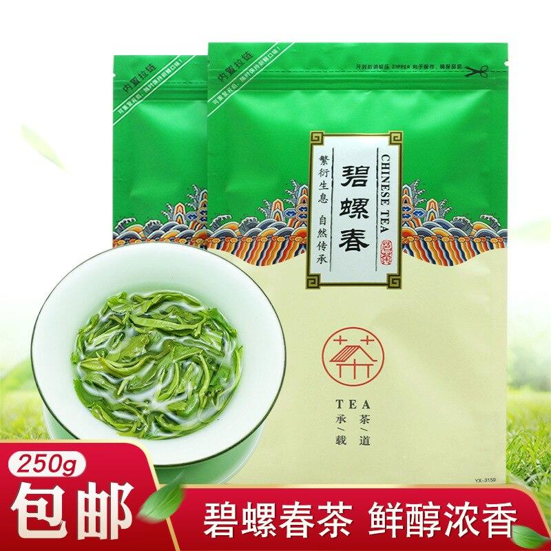 2020 الصين ثنائي لوه تشون الشاي الأخضر العضوي الحقيقي الجديد أوائل الربيع الأخضر الشاي لتخفيف الوزن الرعاية الصحية الأدوات المنزلية