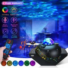 Music Projector Light USB Colorful Sky Projectores LED Star Night Light Bluetooth Voice Control Musi