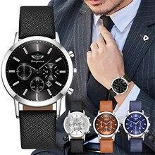 Men Watch Luxury Wristwatch Quartz Wristwatches Sport Men's Multi-dial Watch Case Leather Band Quart