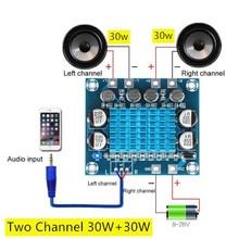 TPA3110 Audio Amplifier Board XH-A232 30W+30W 2.0 Channel Class D Digital Stereo Sound AMP DC 8-26V