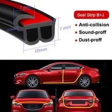 Резиновая уплотнительная лента для двери автомобиля, наклейки, пылезащитная Звукоизоляционная уплотнительная лента, защита края двери автомобиля от царапин, изоляционная уплотнительная крышка