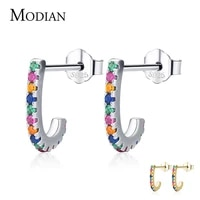 modian 925 sterling silver tiny rainbow color zirconia small stud earrings gold color fashion ear for women exquisite jewelry