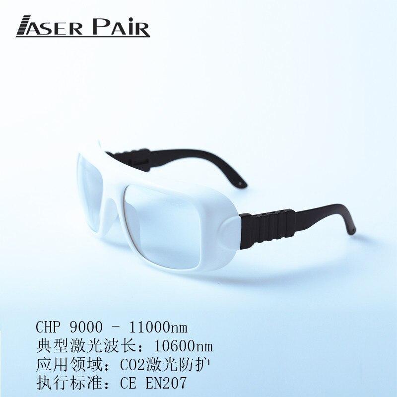 Laser Marking Machine Safety Glasses Safe Comfortable Beautiful Carbon Dioxide 10600nm Metal Marking Machine Glasses
