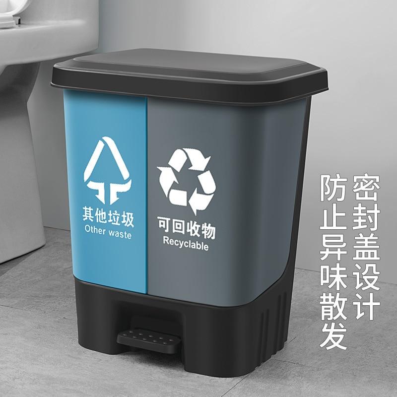 Garbage Sorting Trash Can Pedal Plastic Rectangle Trash Can Kitchen Storage Standing Rangement Cuisine Waste Bins BG50WB enlarge