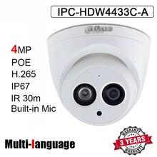 Dahua 4mp câmera ip poe h.265 built-in mic IPC-HDW4433C-A substituir IPC-HDW4431C-A HDW4431C-A-v2 dome câmera de rede HDW4433C-A