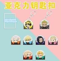 2021 creativity anime tokyo revengers key chains cute figure ry%c5%abg%c5%abji ken peripheral acrylic keychain chil toy accessory keyring