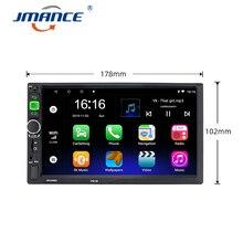 JMANCE 7 Inch Android 8.1 2Din Car Radio GPS Car Multimedia MP5 Player Autoradio Bluetooth Music System