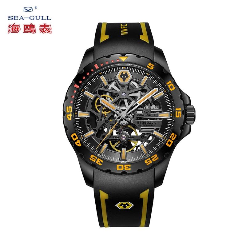 ¡Novedad de 2020! Reloj para hombre de gaviota con junta cruzada, deportivo, doble cara, hueco, reloj mecánico lobos 815.92.1877HK