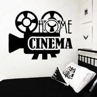 Autocollant mural en vinyle pour cinema  etiquette creative  decoration murale pour la maison  affiche dart JH384