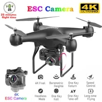 rc drone fpv quadcopter uav with esc camera 4k hd profesional wide angle aerial photography long life remote control helicopter