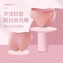 Women's Underwear Ice Silk Modal Cotton Antibacterial Bottom Crotch Low Waist Breathable Traceless B