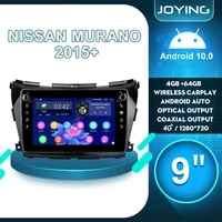joying 9 android10 car radio for nissan murano z52 2015 2020 spdif subwoofer dsp carplay android auto gps optical output dab