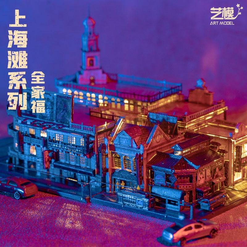 Nouveautés 3D bricolage métal Puzzle modèle Laser découpe Shanghai pour adultes enfants Collection éducative manuel jouets cadeau offre spéciale