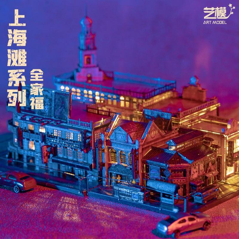 Nuevas llegadas 3D DIY rompecabezas de Metal de corte por láser modelo Shanghai para adultos niños colección Manual juguetes regalo gran oferta