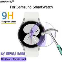 For Samsung Galaxy Watch 4 Active Watch3 41mm 45mm Watch4 Classic 42mm 46mm 40mm 44mm Clear Tempered Glass Film Screen Protector