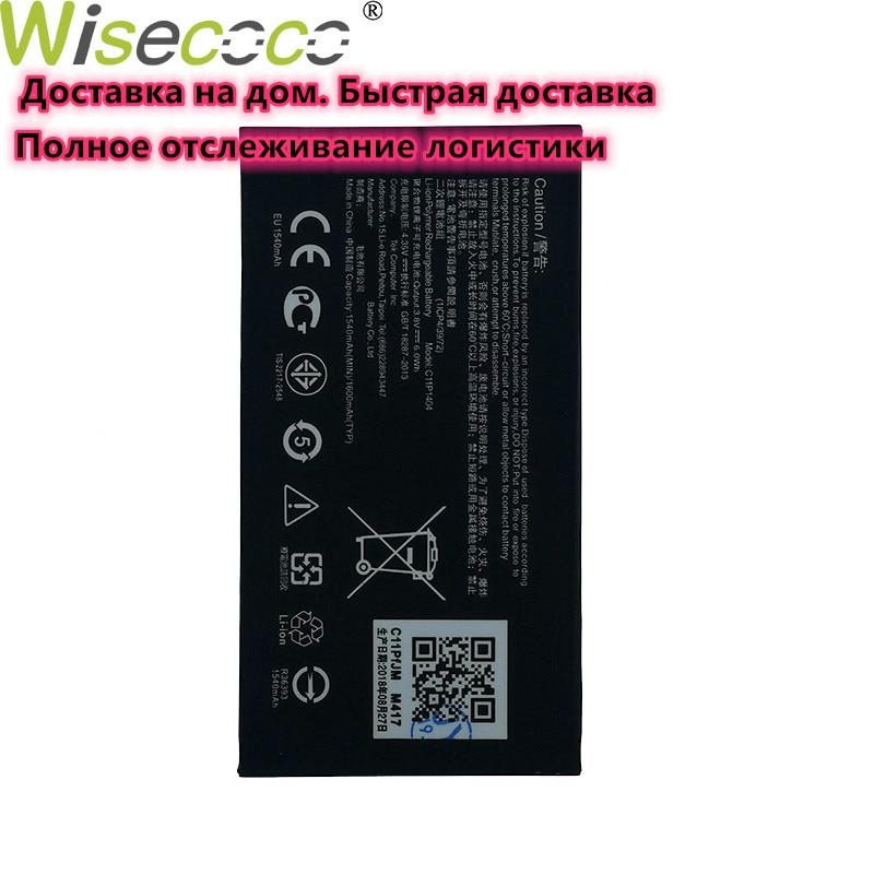 Аккумулятор wiscoco C11P1404 B11P1415 1600 мАч для ASUS ZenFone 4 A400CG ZenFone Go 4,5 ZC451TG Z00SD с номером отслеживания