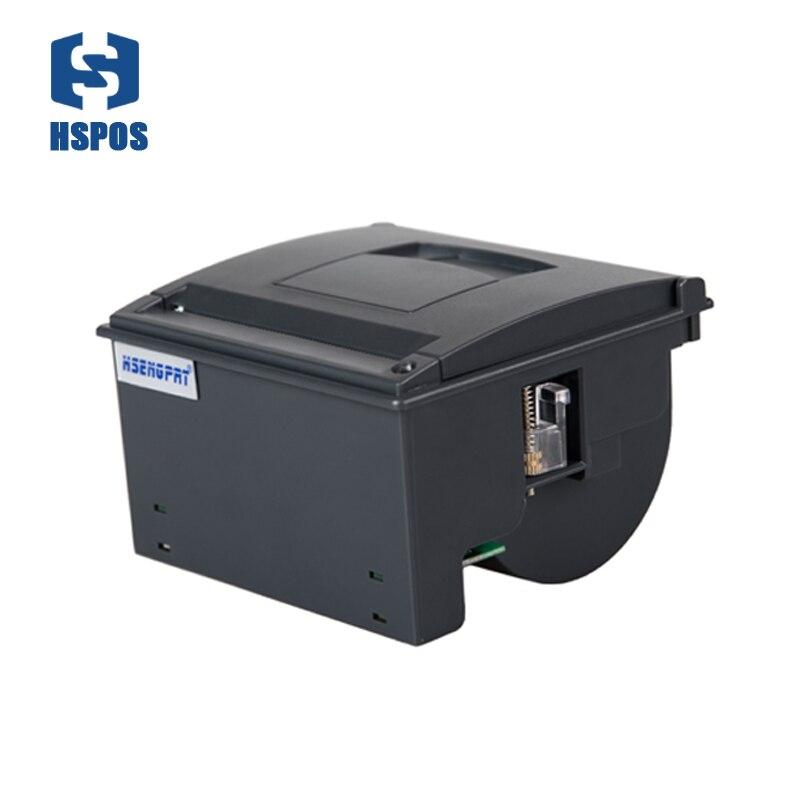 HSPOS impresora طابعة الإيصالات الحرارية 3 بوصة طابعة لوح مدمج ESC/POS للخدمة الذاتية HSK34