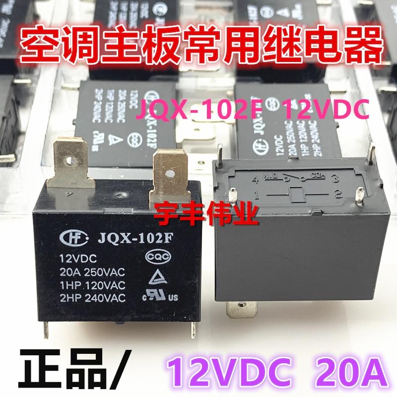 10pcs lot jqx 68f 012 1hsgf 8a 12vdc 4 10 шт./лот JQX-102F 12VDC/20A 12V