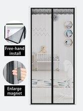Anti-Moskito Magnetische vorhang mesh für tür Hände-freies Magnetische moskito net tür net Anti fly insekt moskito tür bildschirm