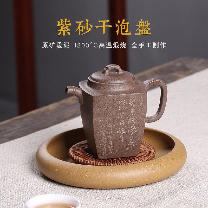 Tetera de arena hogar simple Kung Fu mesa de espuma seca arena púrpura tetera titular cojín olla para llevar un reemplazo de cabello