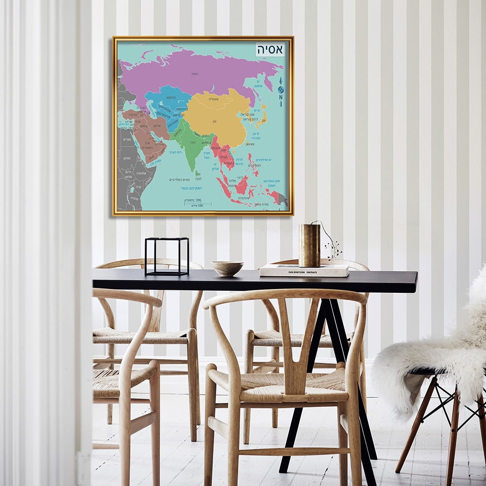90*90 cm Hebrew Asia Map Wall Art Poster Eco-friendly Non-woven Canvas Painting Living Room Home Decoration School Supplies