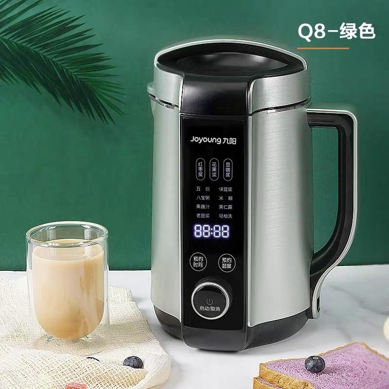 Jiuyang كسر الجدار ماكينة تصنيع حليب فول الصويا مرشح صغير المنزلية التلقائي الطبخ متعددة الوظائف DJ13E-Q8