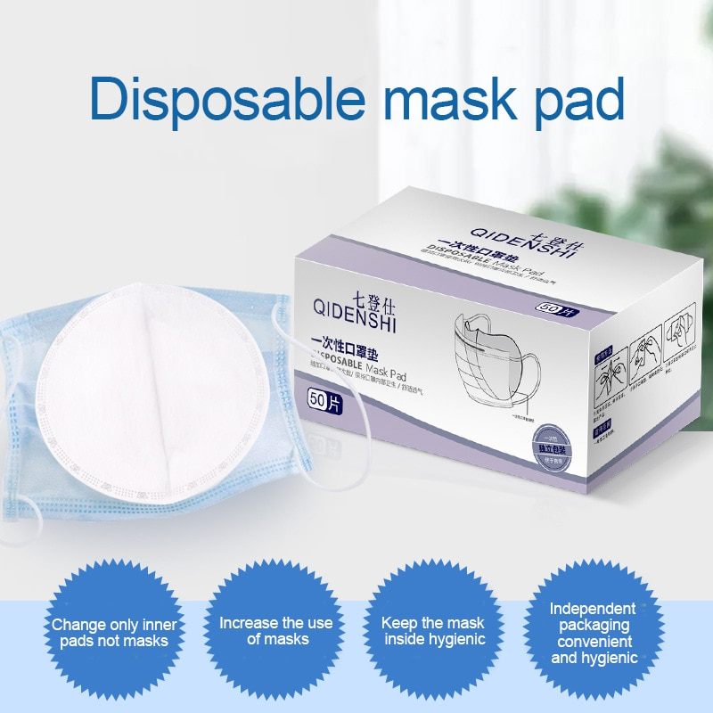 50 шт./кор. фильтровальная бумага анти-Дымчатая Пылезащитная маска для рта фильтровальная бумага квадратная и круглая маскарилья фильтровальная бумага