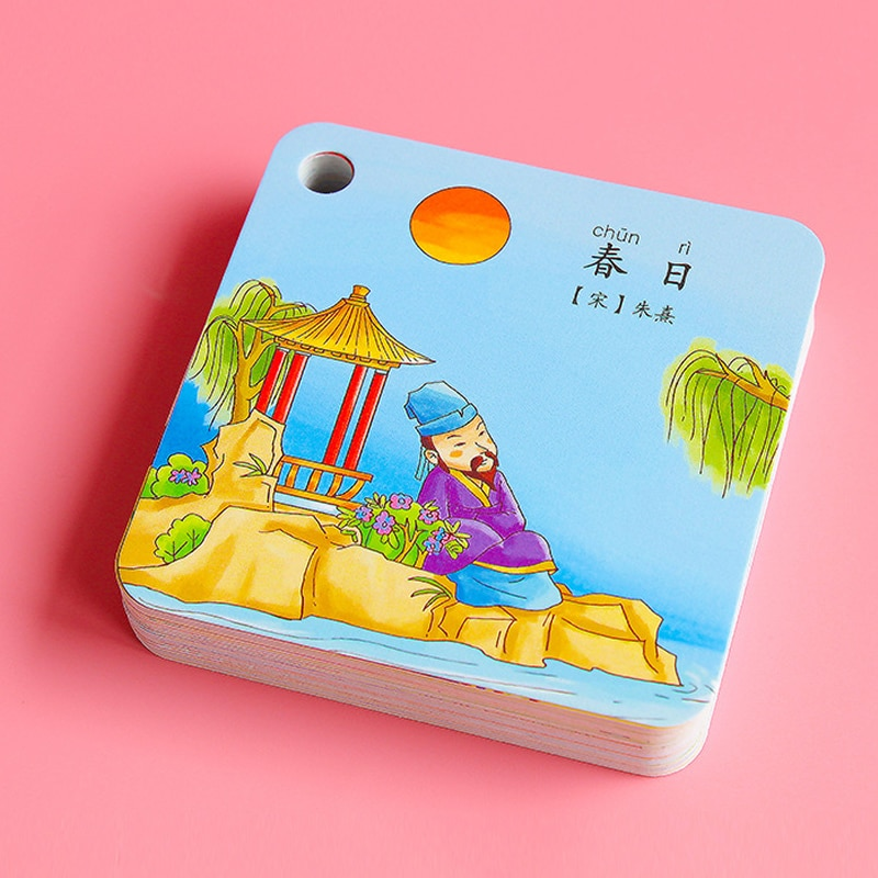 2020 New Chinese characters Cards Learn to Tang poetry with pinyin for children kids Kindergarten early education chinese books недорого